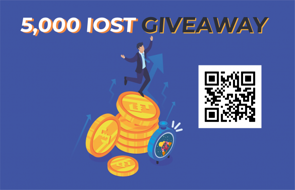iost watch giveaway
