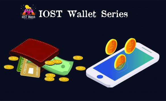 iost wallet series
