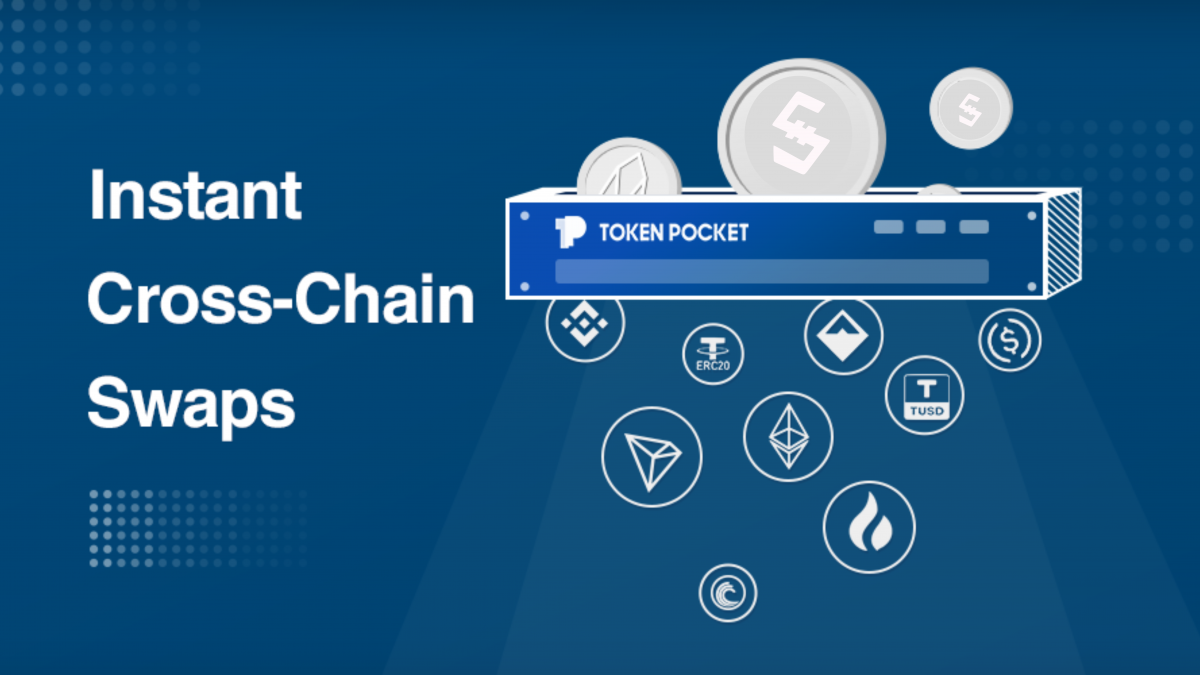 Instant IOST Token Swap on TokenPocket