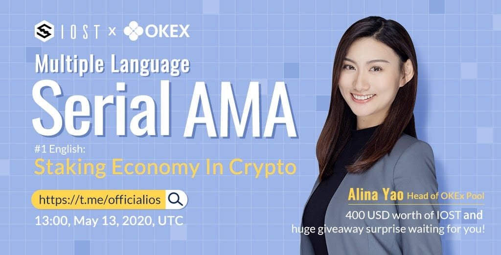 AMA on Staking Economy In Crypto Serial With Head of OKEx Pool